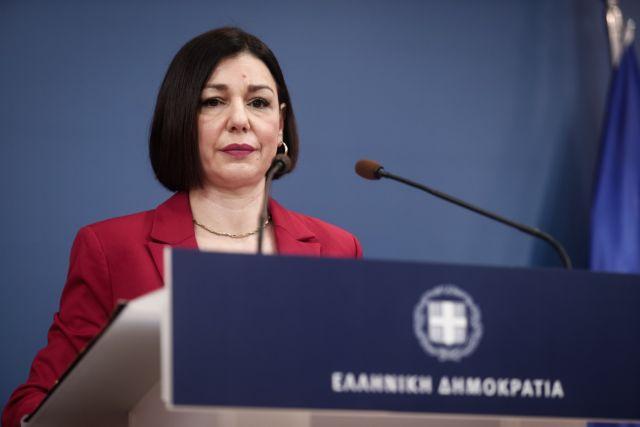 Εργασιακά : «Η κυβέρνηση προστατεύει και κατοχυρώνει το 8ωρο» – Τι είπε η Πελώνη | tovima.gr
