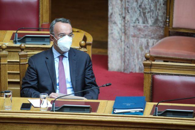 Σταϊκούρας στο Bloomberg: Με δικούς της όρους ξεκινά η Ελλάδα το Σχέδιο Ανάκαμψης | tovima.gr
