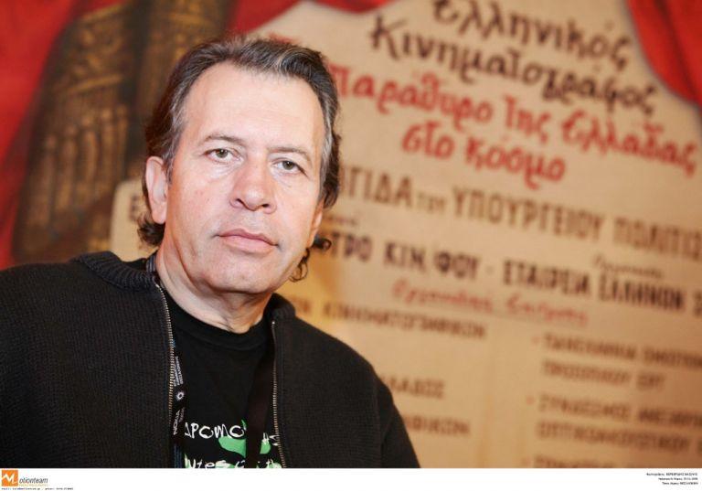 Εταιρία Ελλήνων Σκηνοθετών: «Να ακυρωθούν οι εγκρίσεις χρηματοδότησης!» | tovima.gr