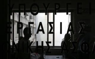 Εργασιακά : Καταργείται η Επιθεώρηση Εργασίας (ΣΕΠΕ) – Τι θα την αντικαταστήσει   tovima.gr