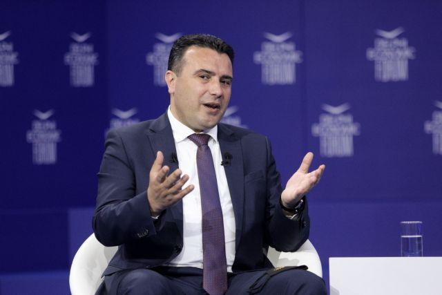 Ζάεφ: Στρατηγικός εταίρος η Ελλάδα – Τι είπε για Μητσοτάκη και Τσίπρα   tovima.gr