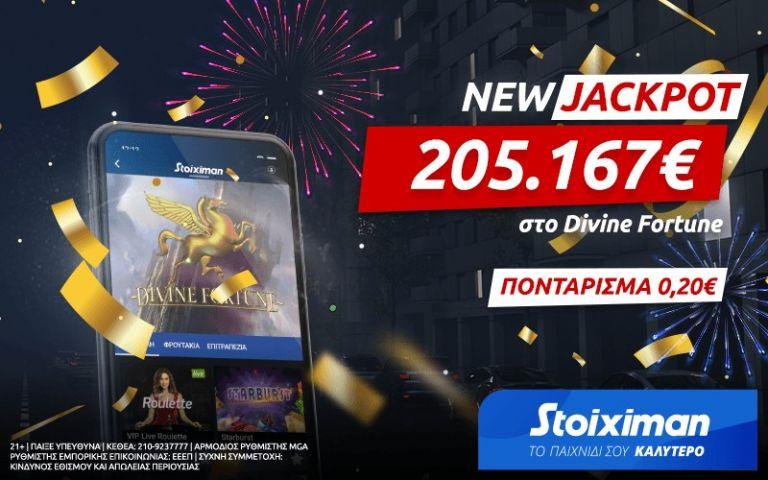 Νέο Jackpot στη Stoiximan: Κέρδισε 205.167€ με 0,20€! | tovima.gr
