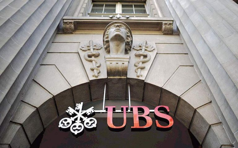 UBS: Greek growth at 5.6% this year, at 6% in 2022 | tovima.gr