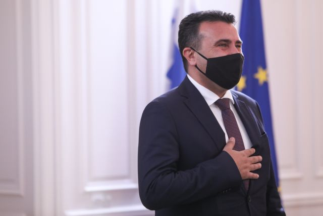 Ζάεφ στο ΕΒΕΑ: Η Βόρεια Μακεδονία ενδιαφέρεται για ενεργειακές συμφωνίες με την Ελλάδα | tovima.gr