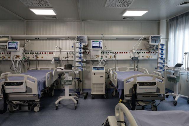 Κορωνοϊός: Ποια νοσοκομεία επιστρέφουν στην «κανονικότητα» από την ερχόμενη εβδομάδα | tovima.gr