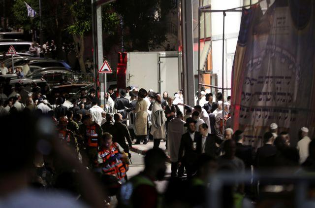Ισραήλ: Κατέρρευσε εξέδρα σε συναγωγή – 60 τραυματίες   tovima.gr