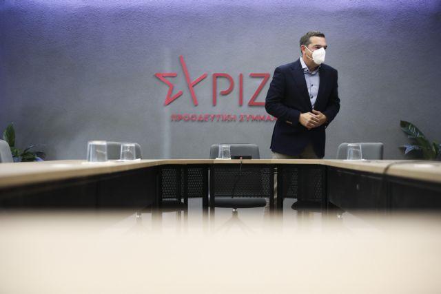 Τσίπρας: Η παρουσίαση της «εναλλακτικής» πρότασης του ΣΥΡΙΖΑ για το Ταμείο Ανάκαμψης | tovima.gr
