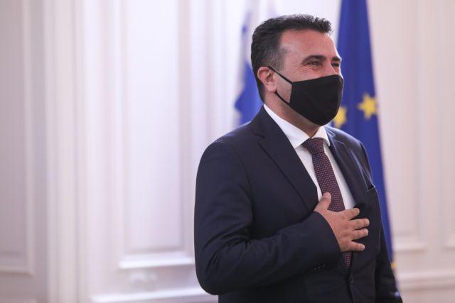 Ζόραν Ζάεφ: Έκκληση στη Βουλγαρία να άρει το βέτο για ένταξη της Βόρειας Μακεδονίας στην ΕΕ   tovima.gr