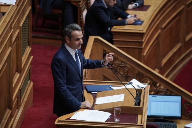 Βουλή: Ομιλία Μητσοτάκη για την πράσινη οικονομία | tovima.gr