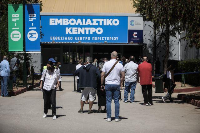 Υποχρεωτικός εμβολιασμός : Τι ισχύει στην Ελλάδα – Τι προβλέπεται για τους αρνητές; | tovima.gr