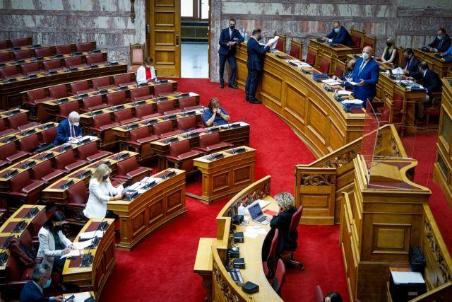 Συνεπιμέλεια: Απορρίφθηκε η ένσταση αντισυνταγματικότητας του ΜέΡΑ25   tovima.gr