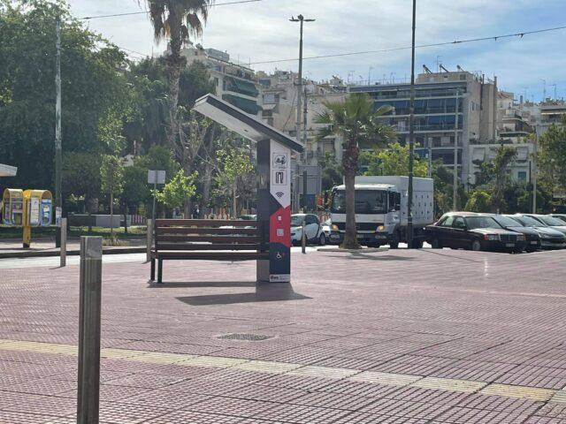 Δήμος Πειραιά: Υπερσύγχρονα παγκάκια υποστήριξης ΑμεΑ   tovima.gr
