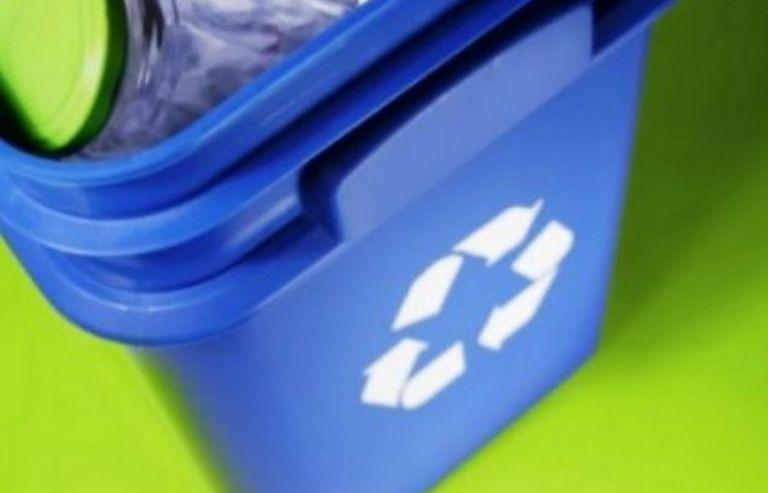 Πρόγραμμα ανακύκλωσης στα Καταστήματα Κράτησης   tovima.gr