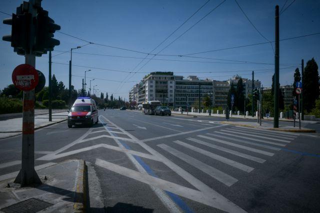 1η Διαδικτυακή Ημερίδα Οδικής Ασφάλειας #Love30_Volos | tovima.gr