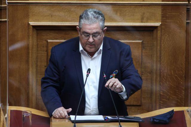 Κουτσούμπας για πυρκαγιά: Καραδοκούν συμφέροντα επενδυτών στα Γεράνεια Όρη | tovima.gr