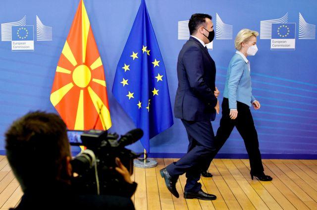 Βόρεια Μακεδονία: Εκνευρισμός στη Βουλγαρία από την πρόταση της ΕΕ | tovima.gr