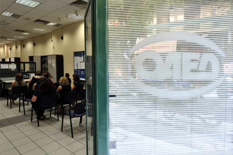 Over 1 million unemployed in April – 570,000 jobless for 12 months   tovima.gr