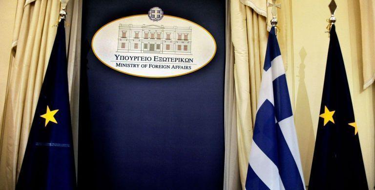 ΥΠΕΞ – Διάβημα της Αθήνας στην Άγκυρα για την απέλαση του προέδρου της Παμποντιακής Ομοσπονδίας | tovima.gr