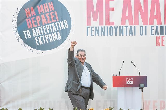 Οι επόμενες εκλογές | tovima.gr