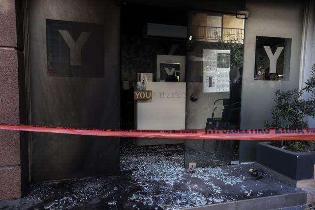 Πελώνη: Καταδικάζουμε απερίφραστα τις εμπρηστικές επιθέσεις στα καταστήματα της συζύγου Χαρδαλιά | tovima.gr