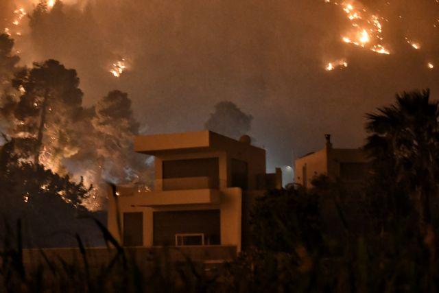 Γεράνεια όρη: Για τέταρτη ημέρα καίει η πυρκαγιά με διάσπαρτες εστίες – Συνεχίζονται οι προσπάθειες κατάσβεσης | tovima.gr