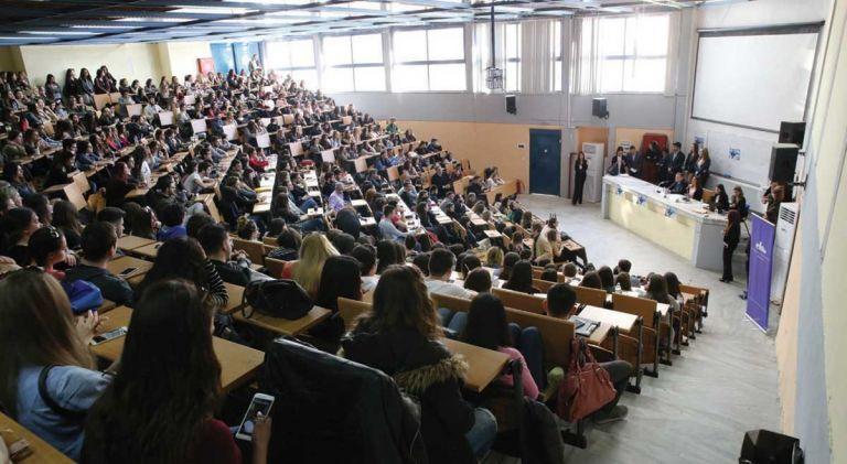 Υπ. Παιδείας: Άνοιξε η πλατφόρμα για τις κατ' εξαίρεση μετεγγραφές/μετακινήσεις – Ποιοι οι δικαιούχοι   tovima.gr