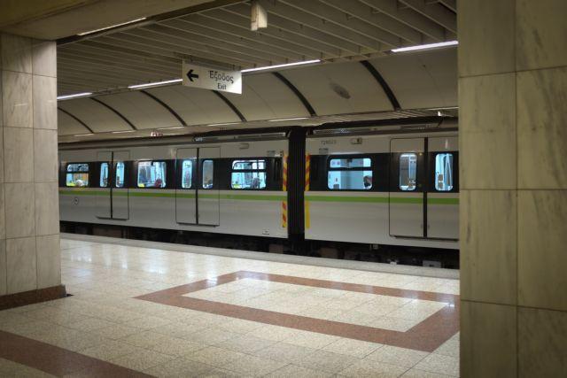 Μετρό: Στάση εργασίας την Τετάρτη | tovima.gr