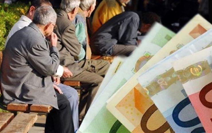 Συντάξεις Ιουνίου: Όλες οι πληρωμές της εβδομάδας | tovima.gr