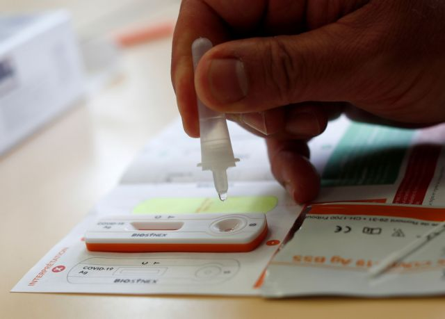 Self test : Κάθε πότε είναι υποχρεωτικό στον ιδιωτικό τομέα – Όλη η διαδικασία | tovima.gr