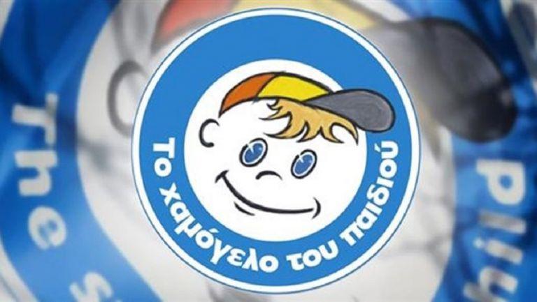 Χαμόγελο του Παιδιού: Μείωση εξαφανισμένων παιδιών, αύξηση της φυγής λόγω διαδικτύου   tovima.gr
