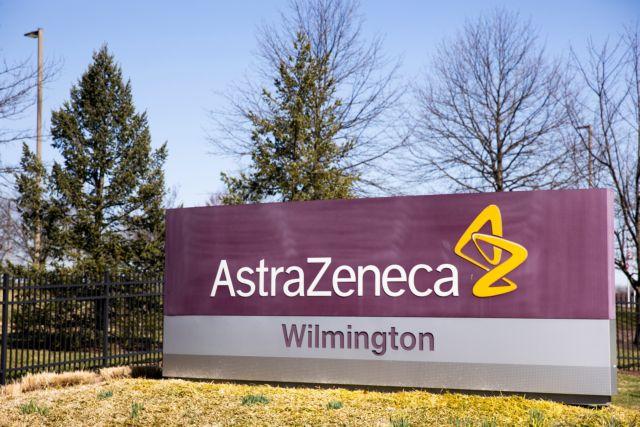 Εμβόλιο AstraZeneca: Η ΕΕ επιδιώκει δικαστική εντολή για την παράδοση των δόσεων | tovima.gr