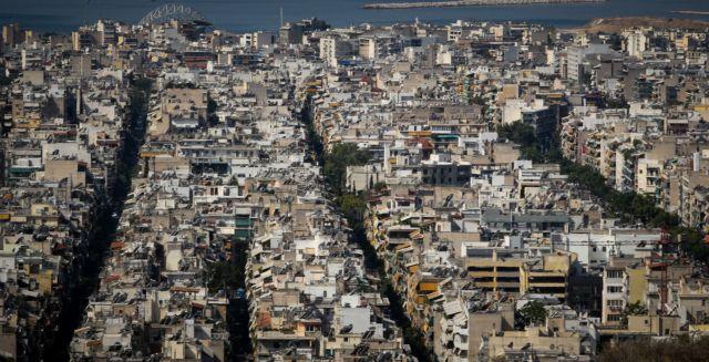 Ακίνητα: Οι δέκα πιο περιζήτητες περιοχές σε Αττική και Θεσσαλονίκη | tovima.gr