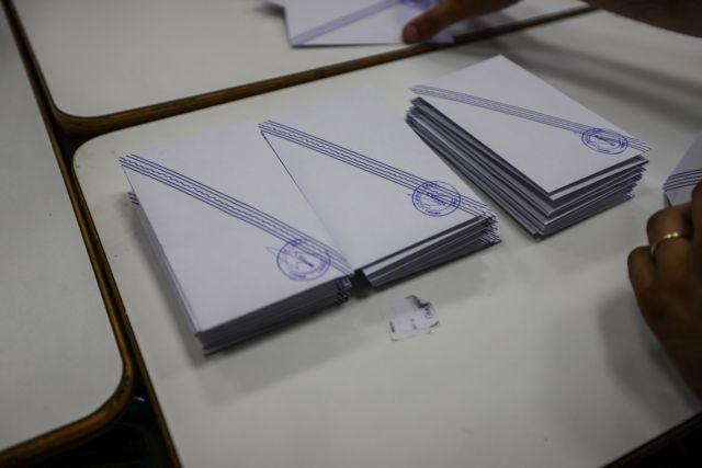 Βουλή: Δεν «πέρασε» το νομοσχέδιο για την ψήφο των αποδήμων | tovima.gr