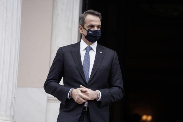 Μητσοτάκης για ψήφο αποδήμων: Ο ΣΥΡΙΖΑ υπονόμευσε μια εθνική αναγκαιότητα | tovima.gr
