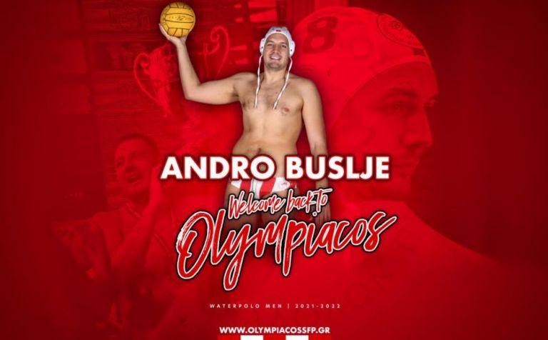 Ανακοίνωσε τη «βόμβα» Μπουσλιέ ο Ολυμπιακός | tovima.gr