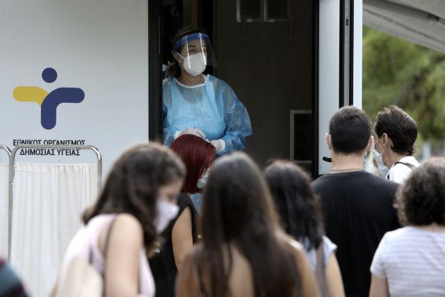 ΕΟΔΥ: Πού θα γίνονται δωρεάν rapid test την Κυριακή | tovima.gr