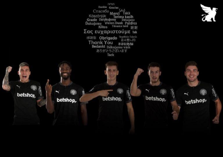 Ο ΟΦΗ αποχαιρέτησε πέντε παίκτες | tovima.gr