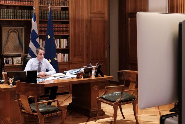 Μητσοτάκης: Τιμούμε τον Μανώλη Γλέζο και τον Λάκη Σάντα | tovima.gr