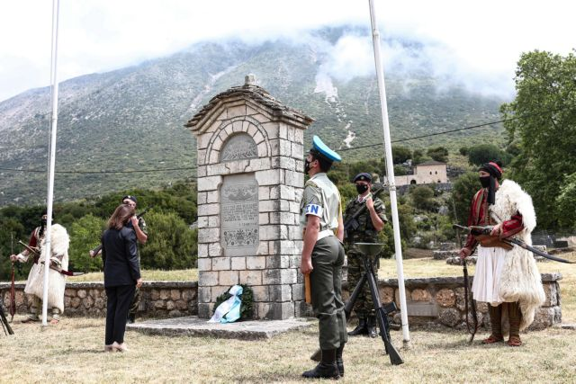 Σακελλαροπούλου: Διαχρονικό σύμβολο της Ελευθερίας το Σούλι | tovima.gr