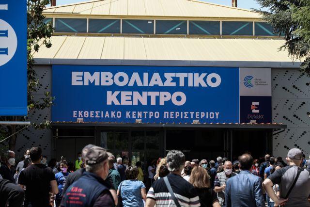 Εμβόλια: Τι πιστεύουν οι Έλληνες για το AstraZeneca – Πόσο φοβούνται τις παρενέργειες   tovima.gr