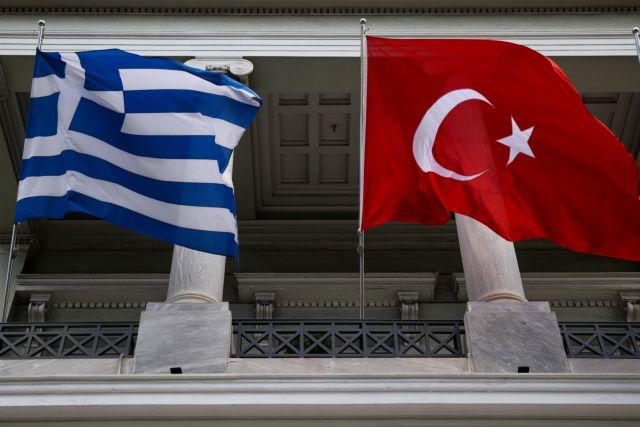 Η «κυνική» ανάγνωση του ελληνοτουρκικού «ντέρμπι» | tovima.gr