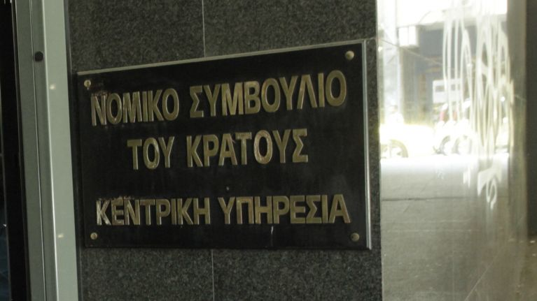 Υπουργικό Συμβούλιο: Αλλάζει εκ βάθρων το Νομικό Συμβούλιο του Κράτους – Αναβαθμίζεται ο ΟΔΔΗΧ | tovima.gr