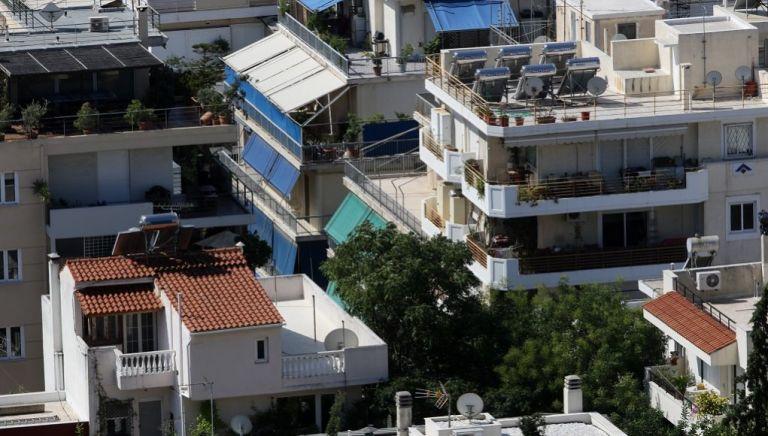Πέντε ανατροπές για τους ιδιοκτήτες ακινήτων   tovima.gr
