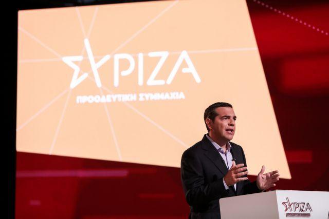 Τσίπρας: Το νόμος και τάξη που έταξε ο Μητσοτάκης αποδεικνύεται ανομία και τάξη της μαφίας   tovima.gr