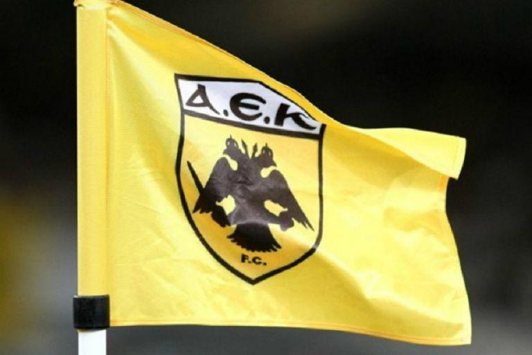 ΑΕΚ: Κρίσιμα 24ωρα για το στρατόπεδο της Ένωσης | tovima.gr