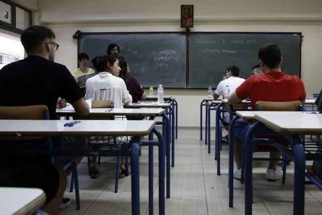 Πανελλαδικές 2021: Με self test οι μαθητές – Το υγειονομικό πρωτόκολλο   tovima.gr