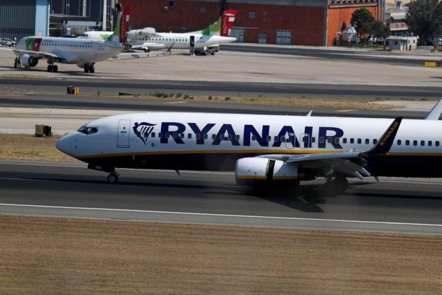 Γερμανία: Αναγκαστική προσγείωση για αεροσκάφος της Ryanair μετά από προειδοποίηση για βόμβα | tovima.gr