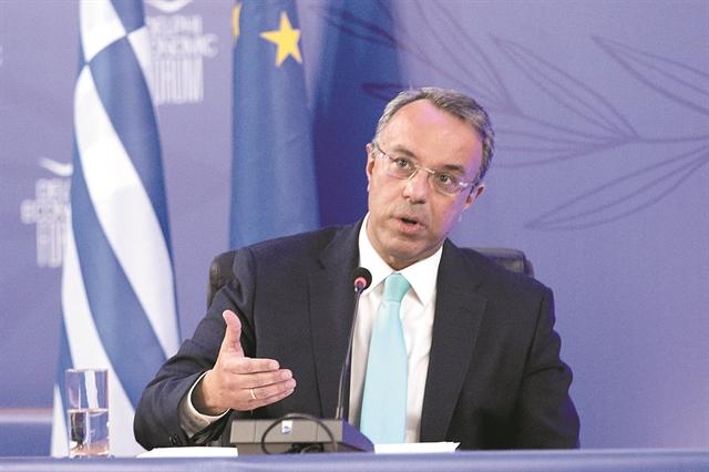 Μειώσεις φόρων και αναπτυξιακό άλμα από το 2022 | tovima.gr