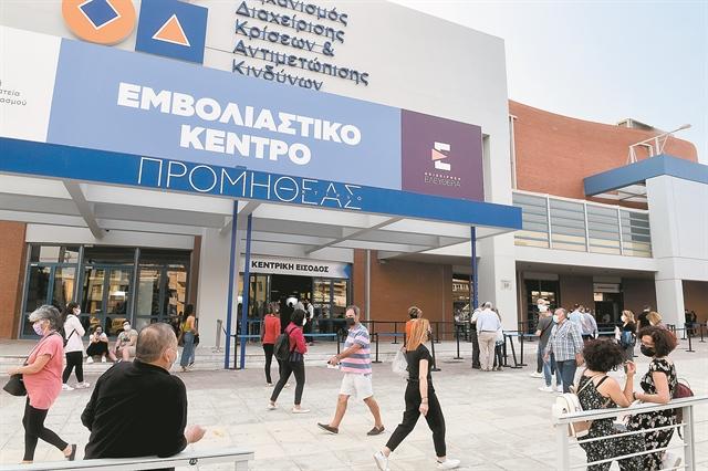 Το αλαλούμ με το AstraZeneca | tovima.gr