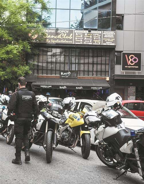 Τα τέσσερα μέτωπα του οργανωμένου εγκλήματος | tovima.gr